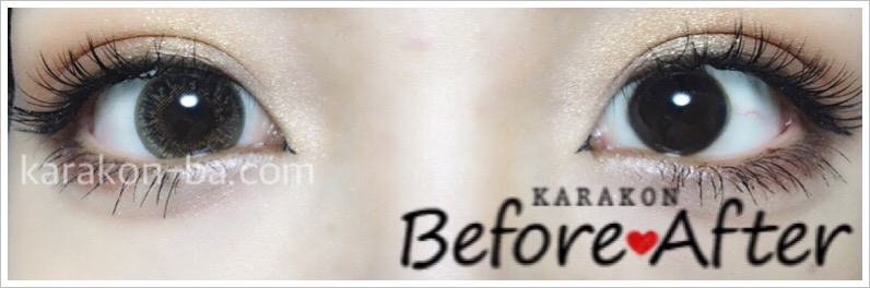 eyelist(アイリスト)シャインのカラコン装着画像/両目で比較レポ