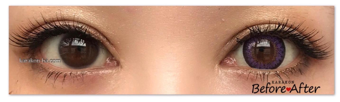 loveil(ラヴェール)バイオレットグレアのカラコン装着画像/両目で比較レポ