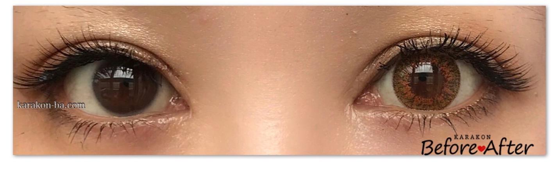 リュールヘーゼルのカラコン装着画像