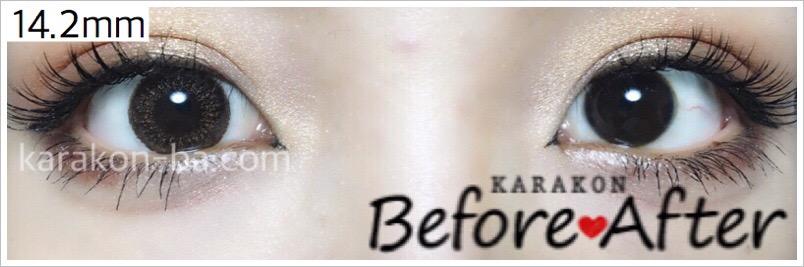 eyelist(アイリスト)ヌーディーのカラコン装着画像/両目で比較レポ