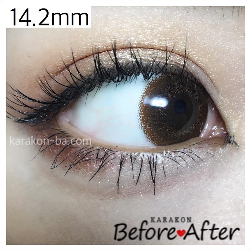 eyelist(アイリスト)チョコのカラコン装着画像(別の角度から)