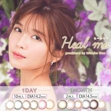Heal me(ヒールミー)