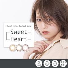 sweetheart(スウィートハート)
