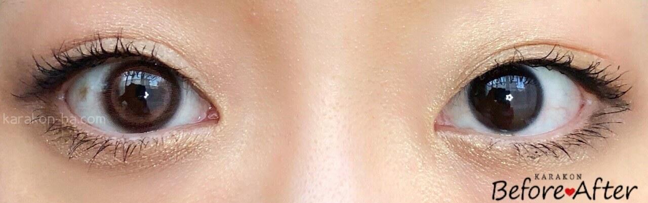 eyemake(アイメイク)シアーブラウンのカラコン装着画像/両目で比較レポ