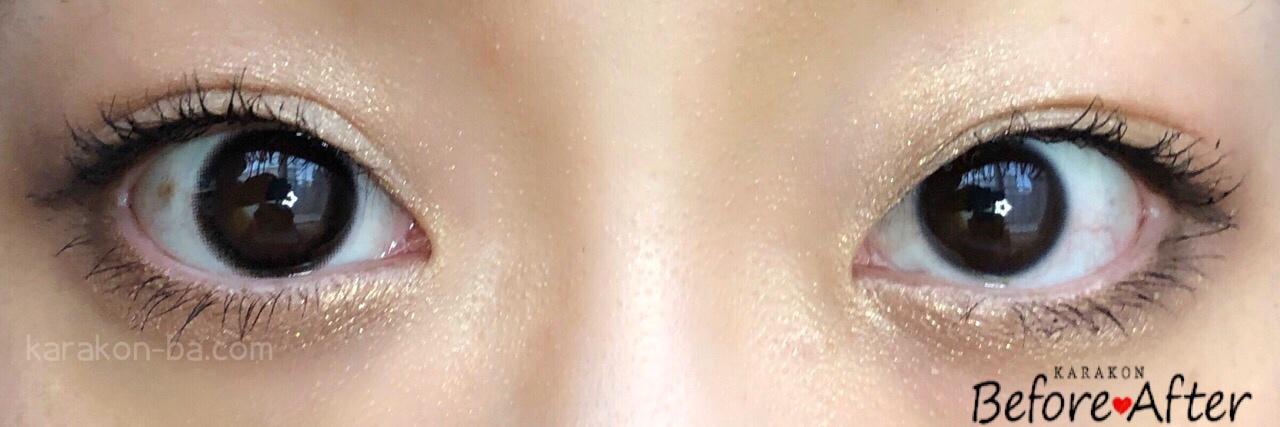 eyemake(アイメイク)ブラックのカラコン装着画像/両目で比較レポ