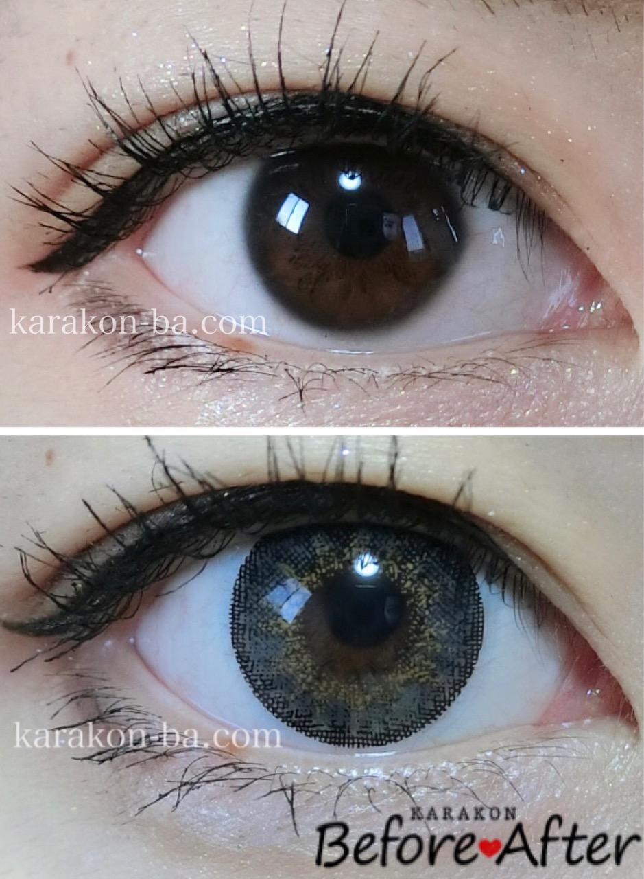 Venue Eyes(ヴィーナスアイズ)メガブリリアントグレーのカラコン装着画像/裸眼と比較レポ