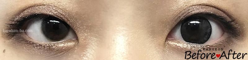 Parts White 1day(パーツホワイトワンデー)#01 サークルネイビーのカラコン装着画像/両目で比較レポ