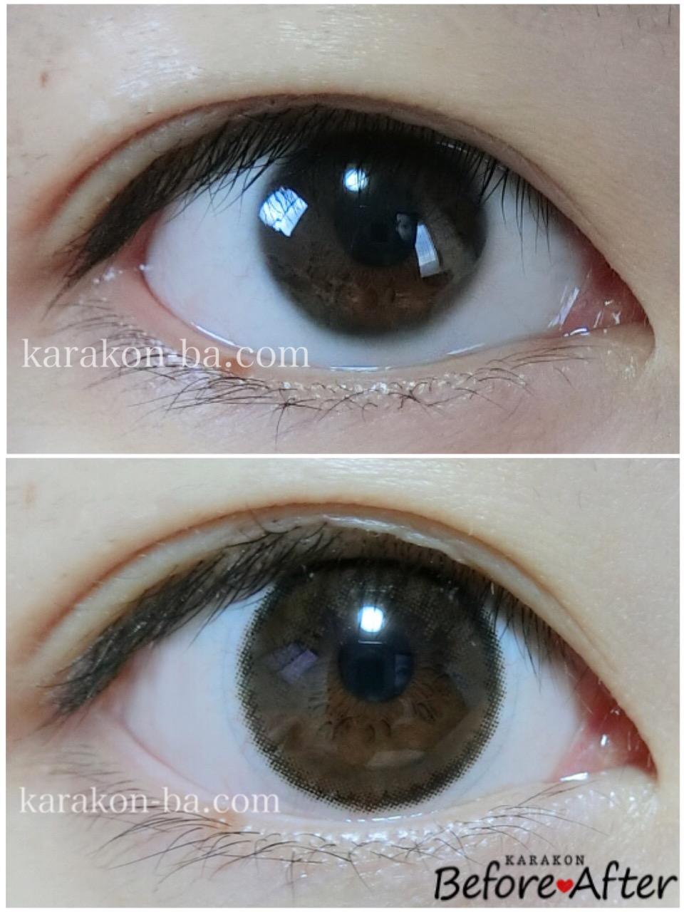 VIVIAN(ヴィヴィアン)アプリコットブラウンのカラコン装着画像/裸眼と比較レポ