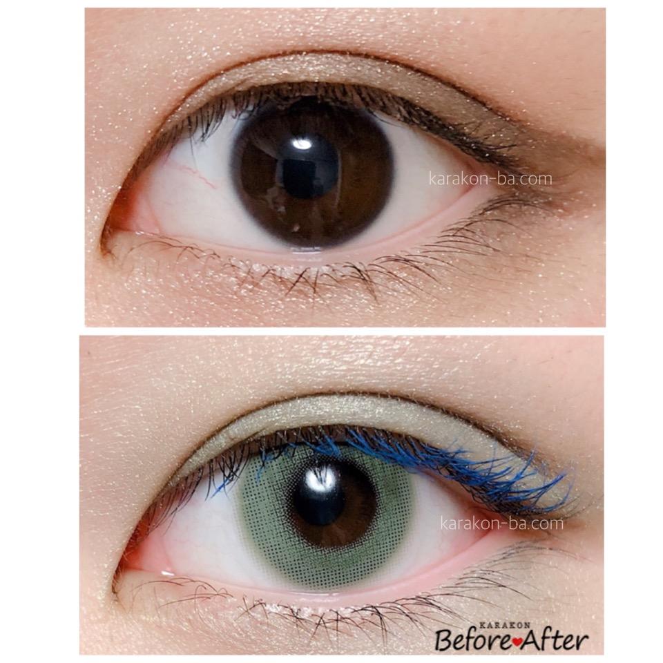 Etia.(エティア)キウイジュレのカラコン装着画像/裸眼と比較レポ