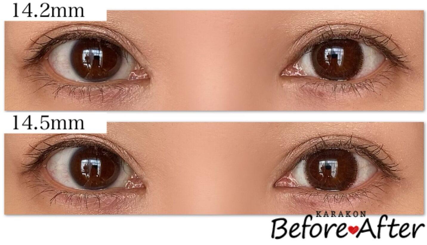 スウィートブラウン/スウィートブラウンプラスのカラコン装着画像/裸眼と比較