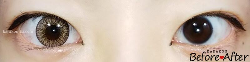 ペールブラウンのカラコン装着画像/裸眼と比較