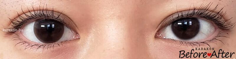ピュアブラウンのカラコン装着画像/裸眼と比較