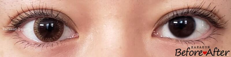 シャインゴールドのカラコン装着画像/裸眼と比較