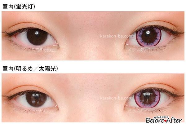 【NEW】アイリスのカラコン装着画像/裸眼と比較