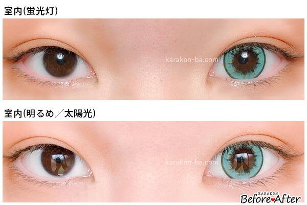 【NEW】ジェードバインのカラコン装着画像/裸眼と比較