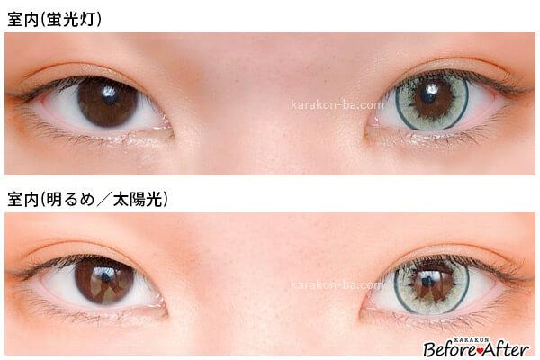 【NEW】リリーのカラコン装着画像/裸眼と比較