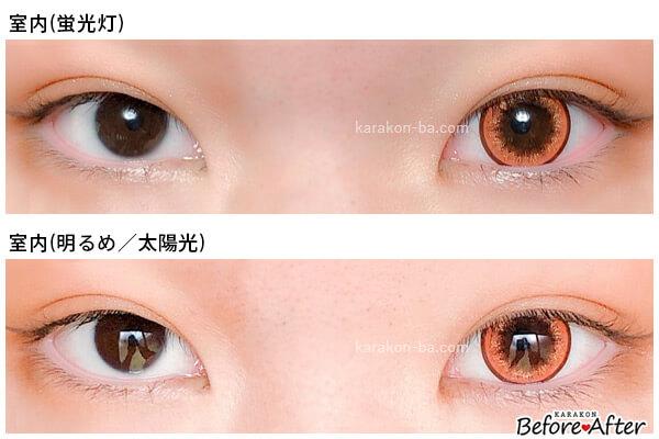 【NEW】モカラのカラコン装着画像/裸眼と比較