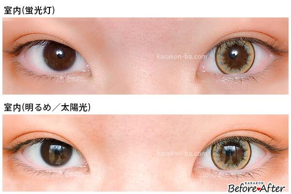 【NEW】ストレリチアのカラコン装着画像/裸眼と比較
