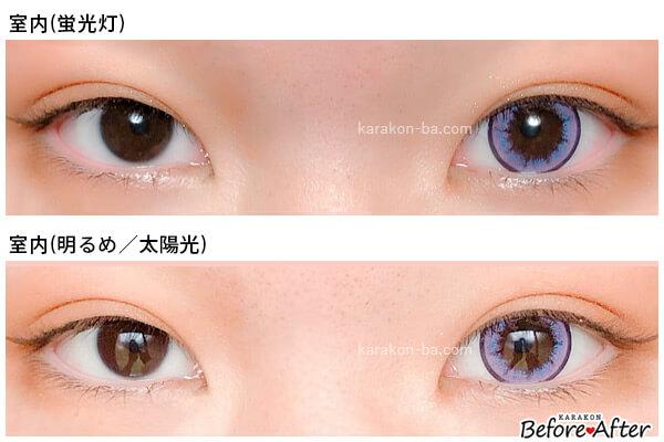 【NEW】ベロニカのカラコン装着画像/裸眼と比較
