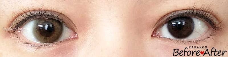 【NEW】アリアナヘーゼルのカラコン装着画像/裸眼と比較