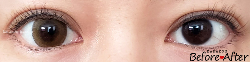 リリーヘーゼルのカラコン装着画像/裸眼と比較