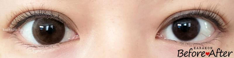 ルミエールブラウンのカラコン装着画像/裸眼と比較