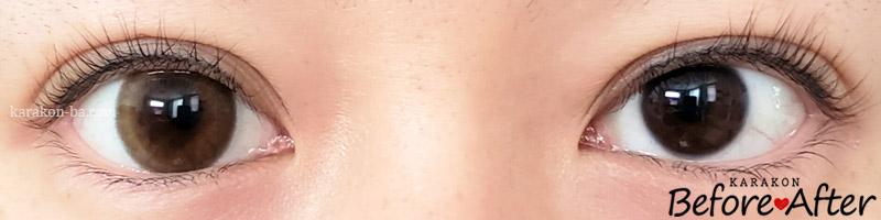 【NEW】ピュアエトワールのカラコン装着画像/裸眼と比較
