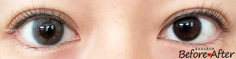 【NEW】シェリーグレージュのカラコン装着画像/裸眼と比較