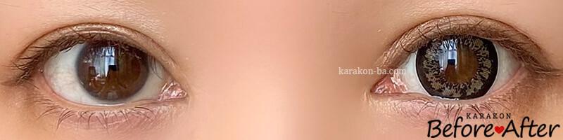 キングブラウンのカラコン装着画像/裸眼と比較