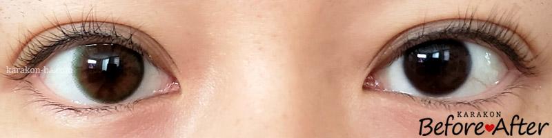 リオナベイビーのカラコン装着画像/裸眼と比較