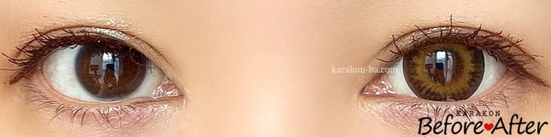 キャラメルのカラコン装着画像/裸眼と比較