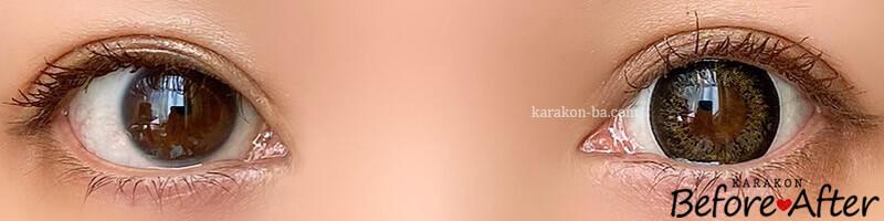 キャラメルラテのカラコン装着画像/裸眼と比較