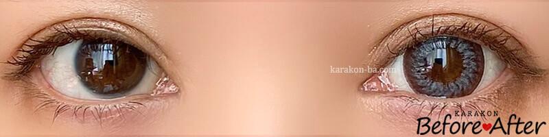 ハニーグレージュのカラコン装着画像/裸眼と比較