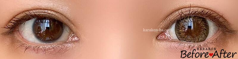 ハニーマカロンのカラコン装着画像/裸眼と比較