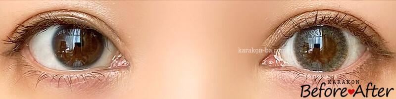 アイシーグレーのカラコン装着画像/裸眼と比較