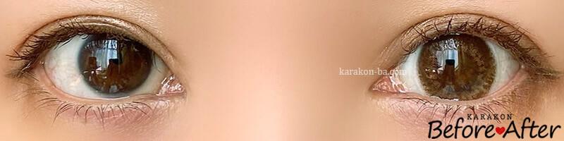 プレッツェルのカラコン装着画像/裸眼と比較
