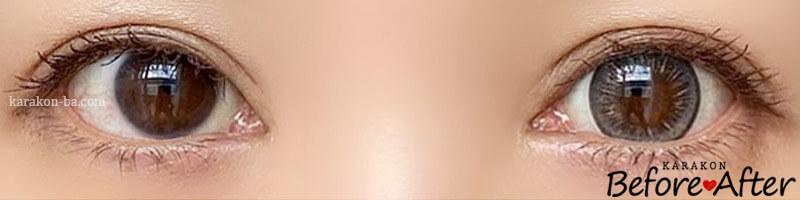 フェードのカラコン装着画像/裸眼と比較