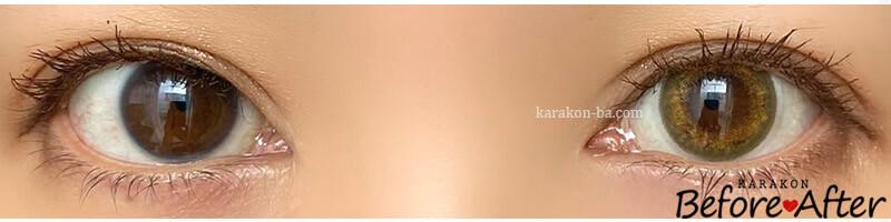 ペールミラージュのカラコン装着画像/裸眼と比較