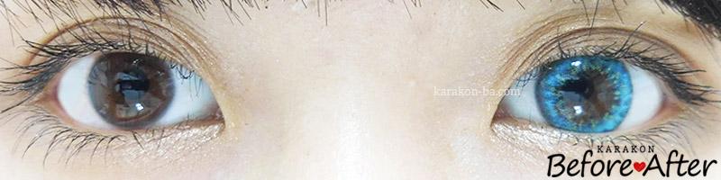 ブリエブルーのカラコン装着画像/裸眼と比較
