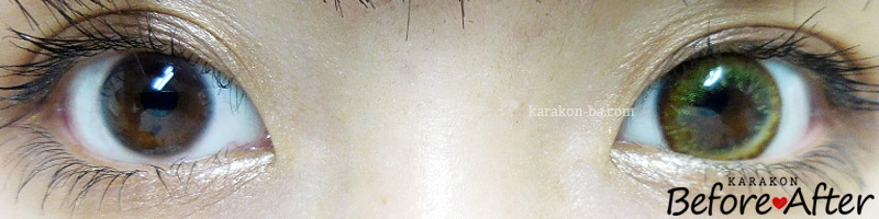 ブリエブライトブラウンのカラコン装着画像/裸眼と比較