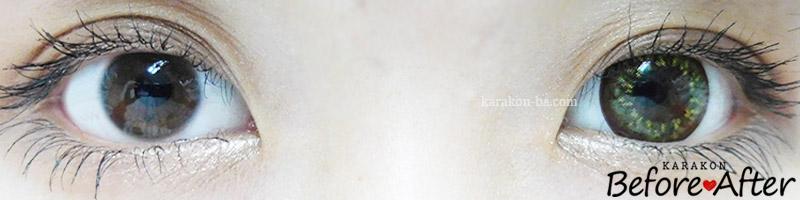 ヴィルオリーブのカラコン装着画像/裸眼と比較
