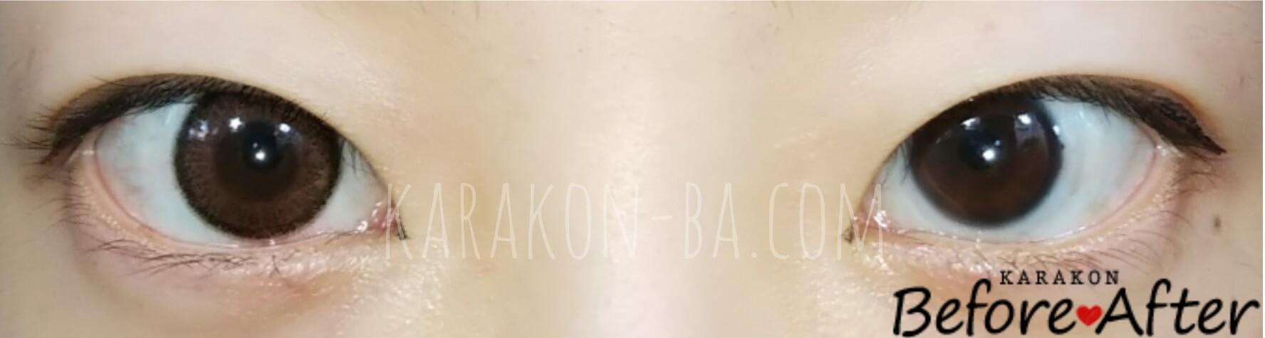 アプリコットブラウンのカラコン装着画像/裸眼と比較