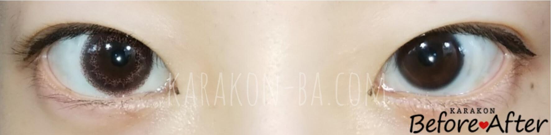 クラシックチークのカラコン装着画像/裸眼と比較
