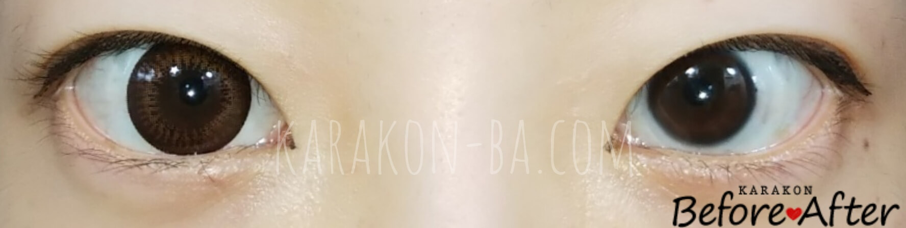 シャンパンブラウンのカラコン装着画像/裸眼と比較