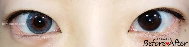 エッジスカイのカラコン装着画像/裸眼と比較
