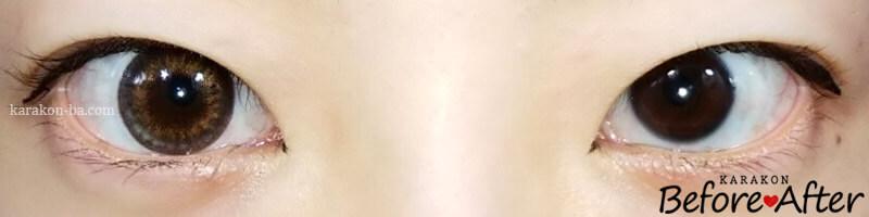 メルティブラウンのカラコン装着画像/裸眼と比較