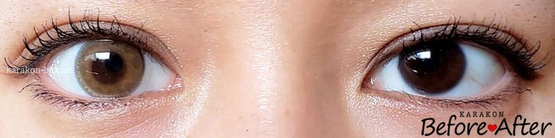 タイトブラウンのカラコン装着画像/裸眼と比較