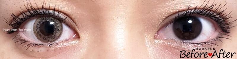 アーバンベージュのカラコン装着画像/裸眼と比較