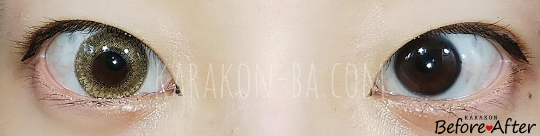 クリームベージュのカラコン装着画像/裸眼と比較