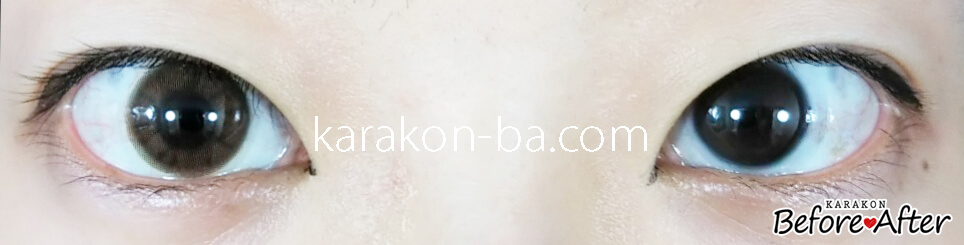 クレバーブラウンのカラコン装着画像/裸眼と比較
